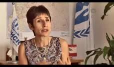 جيرار: قلقون من تزايد التحديات أمام اللاجئين وتفاقم هواجسهم في لبنان