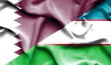 وفد من أوزبكستان سيقوم بزيارة عمل إلى قطر وسيتم البحث في قضايا التعاون