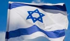 الحكومة الإسرائيلية فرضت قيودا جديدة على الرحلات الجوية لاحتواء كورونا