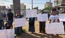 النشرة: إعتصام في صيدا احتجاجا على تردي الوضع المعيشي