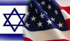 تسريب عن عدوان إسرائيلي في نيويورك ومعارضة اميركية لها
