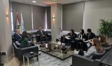وزير المال التقى فريق البنك الدولي ,مسؤولة مكتب صندوق النقد الدولي في لبنان
