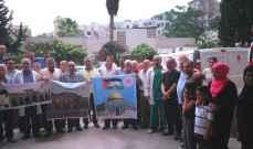 النشرة: إعتصام في ساحة المستشفى الهمشري في صيدا نصرةَ للأقصى