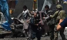 سقوط 13 قتيلا بهجوم انتحاري استهدف مقرا للمخابرات الأفغانية جنوبي كابل