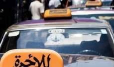 اتحادات النقل البري: ملتزمون بتعرفة النقل الرسمية الصادرة عن وزارة الاشغال العامة والنقل