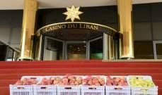 كازينو لبنان: شراء ما لا يقل عن 214 صندوقا من التفاح دعما لوزارة الزراعة