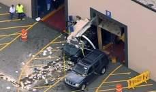 شرطة ماساتشوستس: لا معطىيشير بعد إلى أن حادثة الدهس ببوسطنارهابية