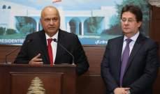كومار: أكدت دعم البنك الدولي للرئيس عون وللحكومة خصوصا بما تقوم به من إصلاحات