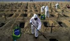 """تسجيل 504 حالات وفاة و14279 إصابة جديدة بفيروس """"كورونا"""" في البرازيل"""