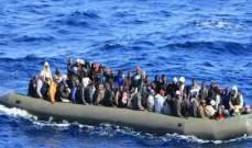 القوات المسلحة المالطية تنقذ 120 مهاجراً غير شرعي في البحر الأبيض المتوسط