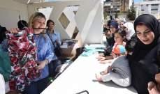 """رولا الطبش نظمت """"سوق تياب العيد"""" المجاني في القرية الرمضانية بالملعب البلدي"""