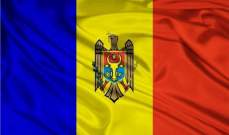 الاتحاد الأوروبي دعا إلى الهدوء والحوار بعد أحداث مولدوفا