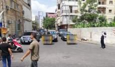 النشرة: أهالي حي الست نفيسة في صيدا قطعوا الطريق إحتجاجا على انقطاع الكهرباء والإشتراك