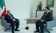 الرئيس عون يلتقي رئيس الحكومة حسان دياب قبيل جلسة المجلس الاعلى للدفاع
