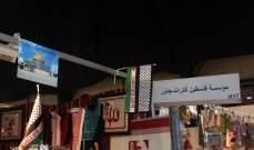 تواصل فعاليات معرض بيروت العربي الدولي للكتاب الـ61