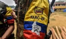 الإدارة الأميركية تمنح كولومبيا مساعدة مالية من أجل تطبيق اتفاق السلام