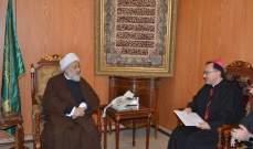 الخطيب إلتقى السفير البابوي: لتفعيل التعاون المشترك بين المسلمين والمسيحيين|
