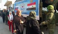 القوات الروسية في سوريا وزعت دفعة جديدة من المساعدات الانسانية بعدة قرى في ريف القنيطرة