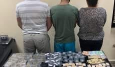 قوى الأمن: توقيف 3 أشخاص يعملون على ترويج المخدرات في كسروان