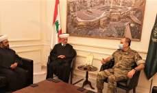دريان التقى الأمين العام للمجلس الأعلى للدفاع وبعاصيري