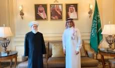 سفير السعودية في لبنان بحث مع المفتي السابق محمد قباني مجمل التطورات الراهنة