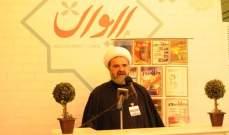 المفتي عبد الله: لبنان في قلب العاصفة وإذا سقط لن يبقى حزب سياسي