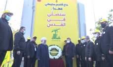 حزب الله نظم مراسم تكريمية لسليماني والمهندس في صيدا برعاية الشيخ حمود