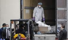سلطات الإكوادور تخزن جثث وفيات كورونا في مبردات ضخمة بعد تكدس المشارح والمستشفيات