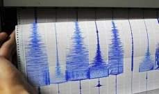 نيوزيلندا تخلي مناطق ساحلية خوفا من تسونامي بعد الزلزال الذي ضربها