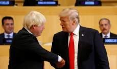 ترامب هنأ جونسون: بريطانيا وأميركا ستصبحان الآن حرتين بإبرام اتفاق تجاري جديد وضخم بعد بريكست