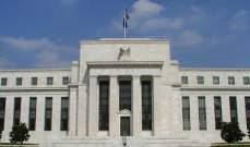 """""""واشنطن بوست"""": إجراءات الفيدرالي تجاه كورونا تتجاوز ما فعله خلال الكساد الكبير"""