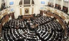 مجلس النواب المصري وافق على استحداث منصب نائب رئيس الجمهورية