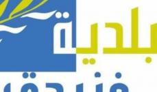 بلدية فنيدق علقت على السرقات بالبلدة: لمعاقبة كل من يقوم بهذه الأعمال الشنيعة