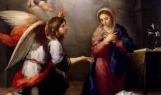 مريم إبنة النّاصرة المَنسيّة