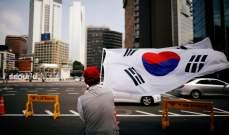 الدفاع الكورية الجنوبية: لم انخذ قراراً بشأن مناوراتنا العسكرية المشتركة مع أميركا