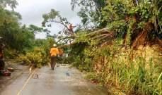 العاصفة المدارية دوريان تضرب بورتوريكو وجمهورية الدومنيكان