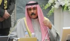 """أمير الكويت هنأ بالتوصل للتوقيع على بيان العلا: تسمية إعلاننا بـ""""اتفاق التضامن"""" تجسد حرصنا عليه وقناعتنا بأهميته"""