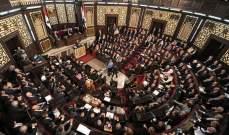 بدء استقبال طلبات الترشح لانتخابات مجلس الشعب السوري اعتبارا من اليوم