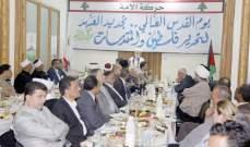 حسان عبد الله:العالم المستكبر يجهد لتوجيه ضربة قاضية للقضية الفلسطينية