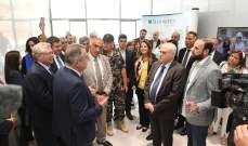 جبق اكد ضرورة تحقيق نقلة نوعية في صناعة الدواء في لبنان