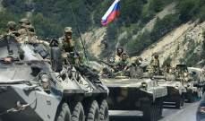 الجيش الروسي:المحادثات لحل الأزمة بالغوطة الشرقية السورية سلميا انهارت