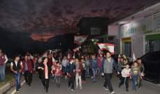 """النشرة: مسيرة راجلة في حاصبيا تحت عنوان """"الثورة مستمرة وبقوة"""""""
