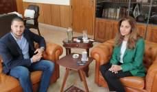 المرعبي عرض مع هنادي بري اوضاع المعاهد المهنية في عكار