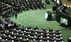مجلس الشورى الإيراني صادق على سقف الموازنة للبلاد للعام المقبل