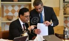 مجلس الوزراء في السرايا للبحث في اقتراحات العودة للموجودين خارج لبنان