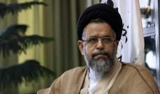علوي: الأمن الإيراني يحظى بمكانة ممتازة بين أجهزة الأمن في العالم