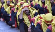 انطلاق مسيرة أربعينية الإمام الحسين في بعلبك