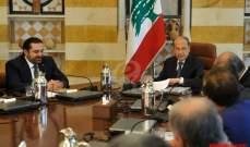 مجلس الدفاع:الرئيس عون طالب الاجهزة الامنية التعاون لمناسبة انعقاد القمة العربية التنموية