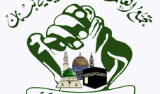 وفد العلماء المسلمين التقى قبلان: لتضافر الجهود من أجل خروج البلد من الازمة