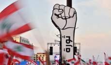 متظاهرون بوسط بيروت يعتدون على القوى الأمنية بالمفرقعات وعبوات الغاز